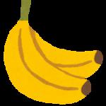 バナナを長持ちさせたい正しい保存方法とは?冷凍と常温で日持ちが違うの?